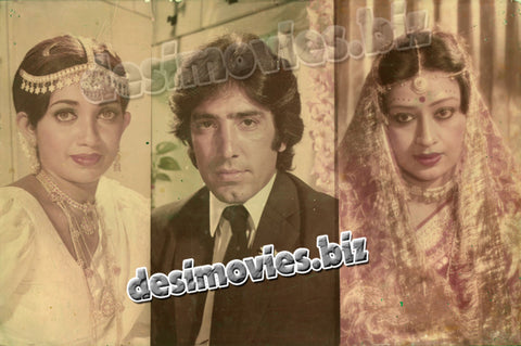 Kabhi Alwida Na Kehna (1983) Lollywood Lobby Card Still C