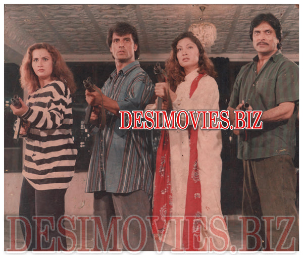 Kala Raaj (1997) Lollywood Lobby Card Still 1