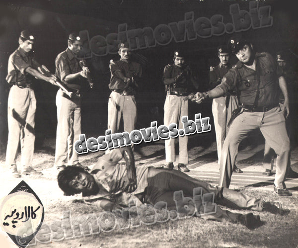Kala Ropiya (1981) Lollywood Lobby Card Still 2