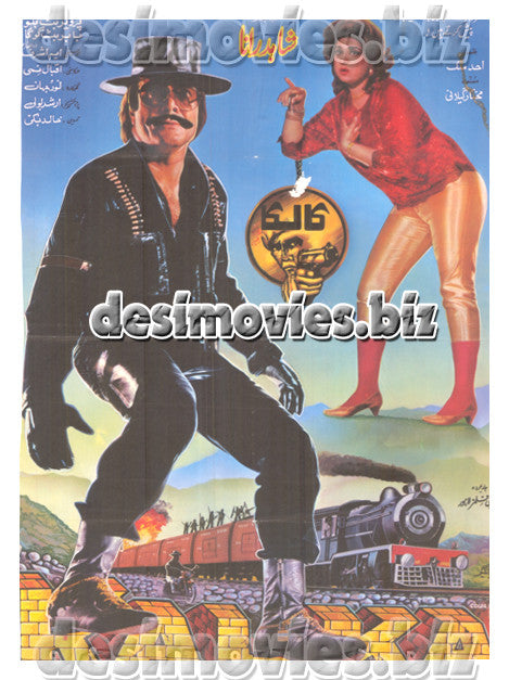 Kalka (1989)  Lollywood Original Poster