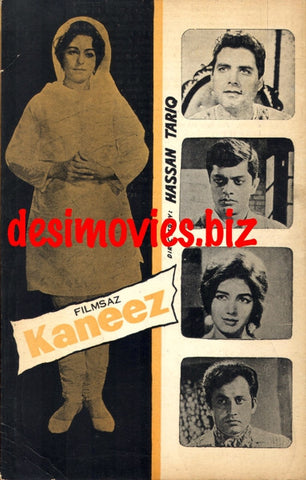 Kaneez (1965) Lollywood Original Booklet