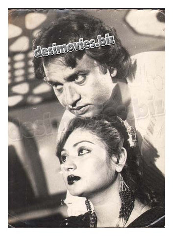 Karma (1989)  Lollywood Lobby Card Still 5