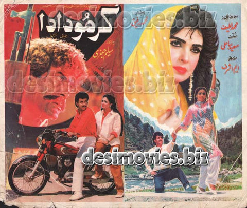 Karmoo Dada (1989) Lollywood Original Booklet