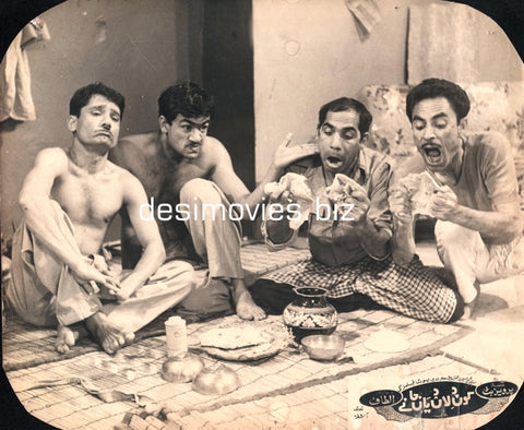 Kaun Dilan Diyan Janay (1972) Lollywood Lobby Card Still