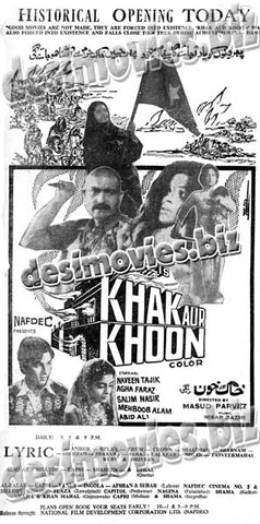 Khak aur Khoon (1979)  Press Ad -Grand Gala Opening