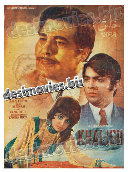 Khalish (1972) Lollywood Original Booklet