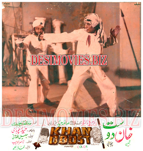 Khan Dost (1979) Lollywood Lobby Card Still