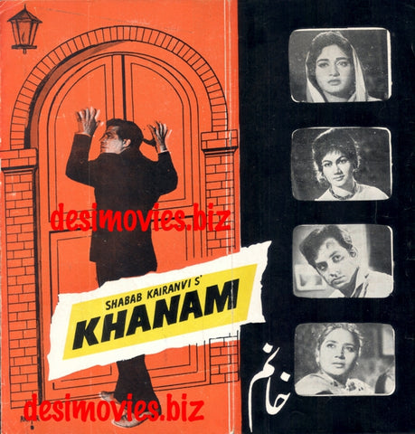 Khanam (197?) Lollywood Original Booklet