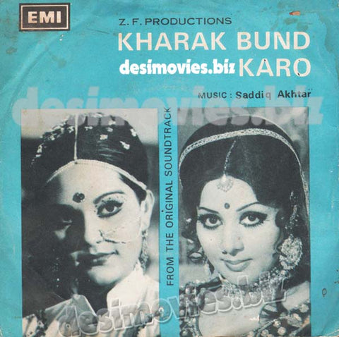 Order=kharak band karo (1979) - 45 Cover