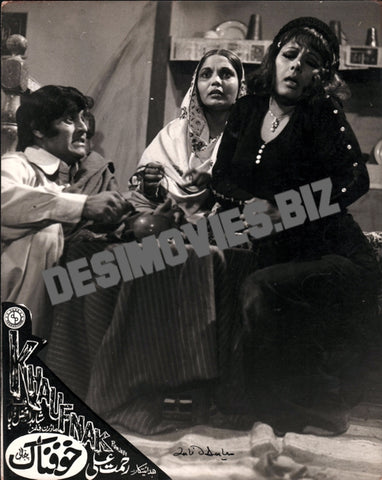 Khaufnak (1976) Lobby Card Still - Signed by Producer Shahid Daha