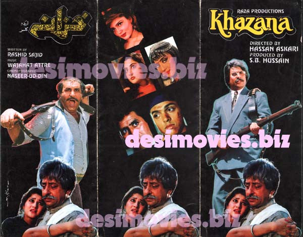 Khazana (1995) Lollywood Original Booklet