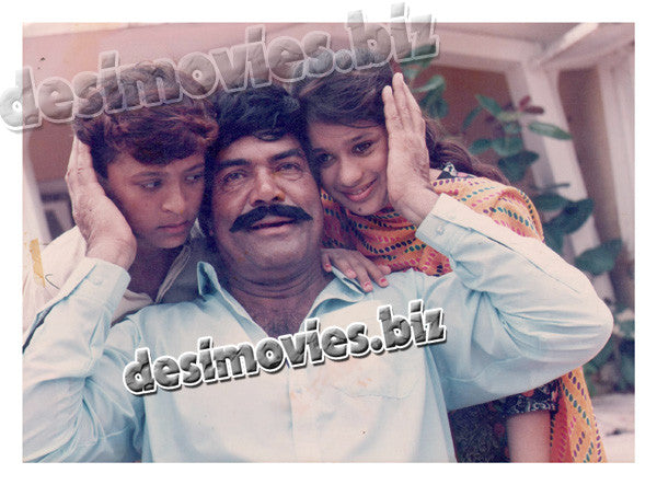 Khel (1996) Lollywood Lobby Card Stil