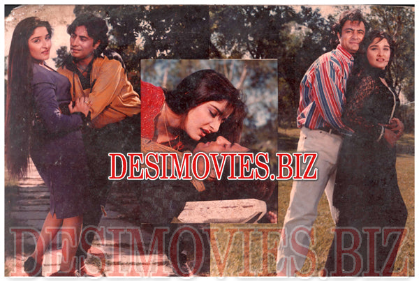 Khel (1996) Lollywood Lobby Card Still-12