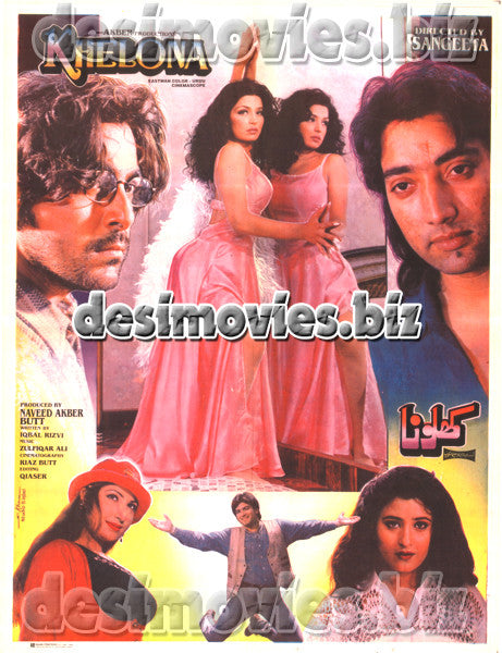 Khelona (1996) Lollywood Original Poster