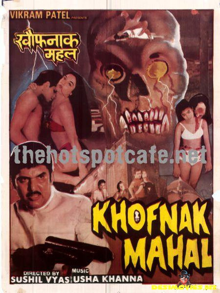 Khofnaak Mahal (1998)