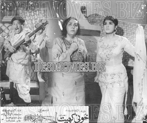 Khooni Khet (1975) Lollywood Lobby Card Still