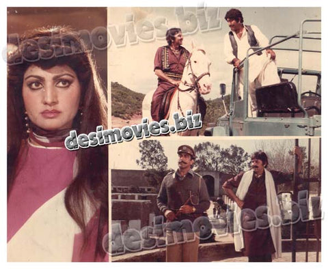 Khoon aur Pani (1985) Lollywood Lobby Card Still