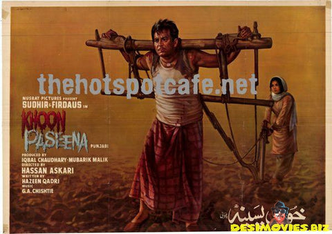 Khoon Paseena (1972) Original Posters & Booklet