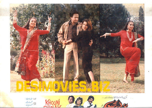 Khooni Sholay (1992) Lobby Card Still A
