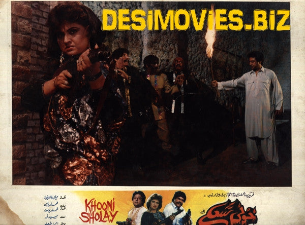 Khooni Sholay (1992) Lobby Card Still B