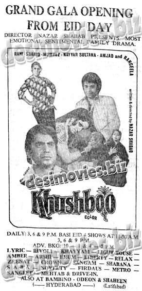 Khushboo (1979) Press Ad - Eid-ul-Fittar Attraction 1