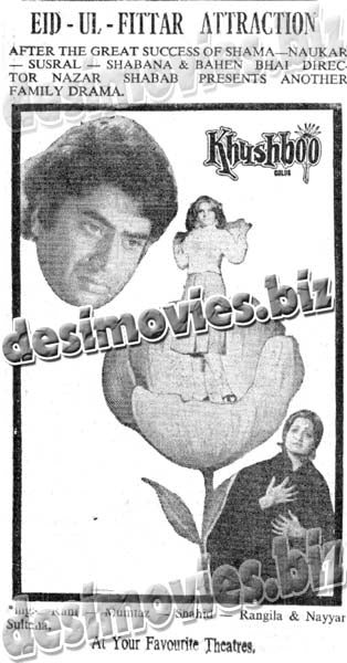 Khushboo (1979) Press Ad