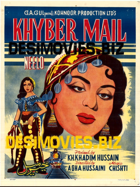 Khyber Mail (1960) (linen backed)