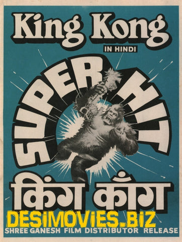 King Kong (1933) in Hindi