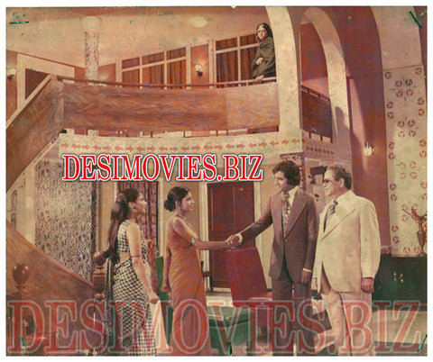 Kis Naam Se Pukaroon (1979) Lollywood Lobby Card Still 2