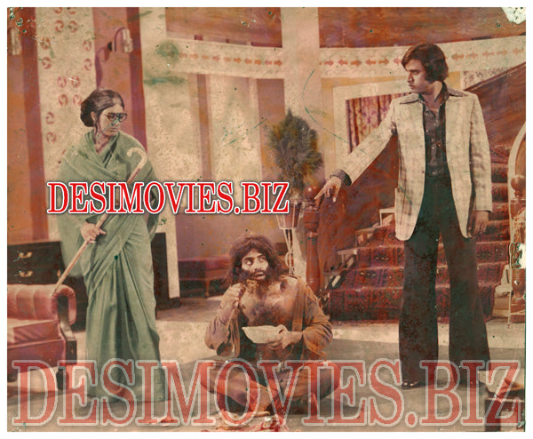 Kis Naam Se Pukaroon (1979) Lollywood Lobby Card Still