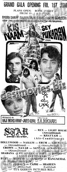Kis Naam sey Pukaroon (1979) Press Ad