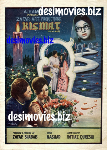 Kismat (1974)  Original Booklet