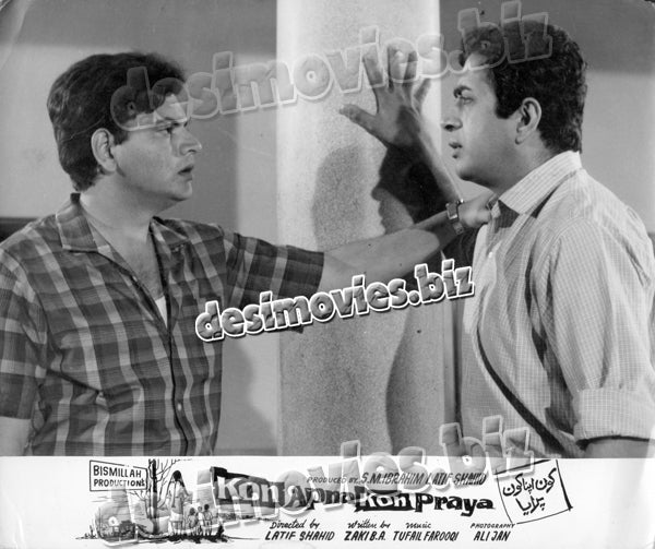 Kon Apna Kon Paraya (1972) Lollywood Lobby Card Still 11