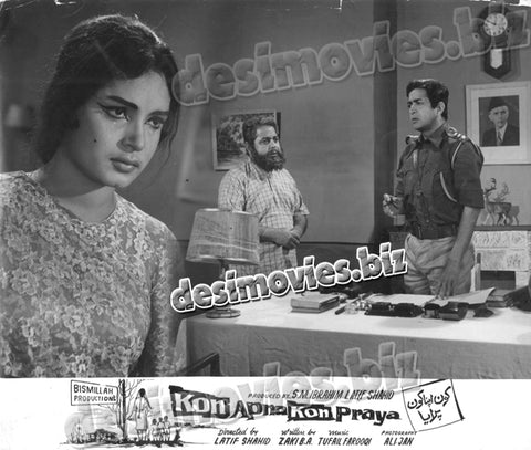 Kon Apna Kon Paraya (1972) Lollywood Lobby Card Still 09