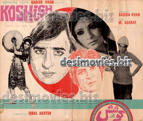 Koshish (1976) Original Booklet
