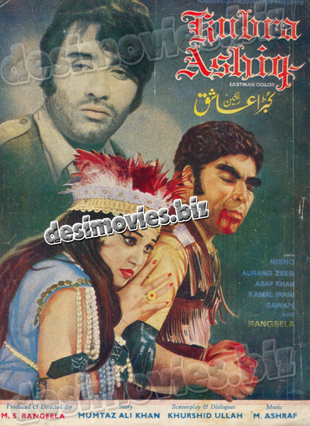 Kubra Ashiq  (1973) Lollywood Original Booklet