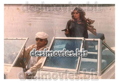 Kundan (1987) Lollywood Lobby Card Still