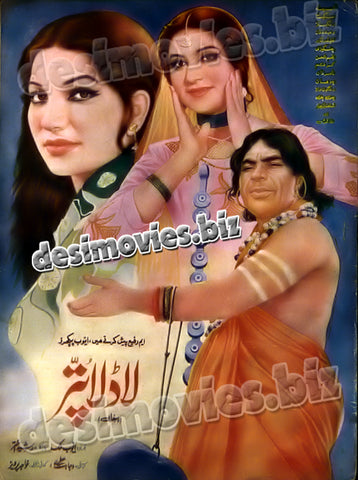 Laadla Puttar (1980)  Movie Booklet