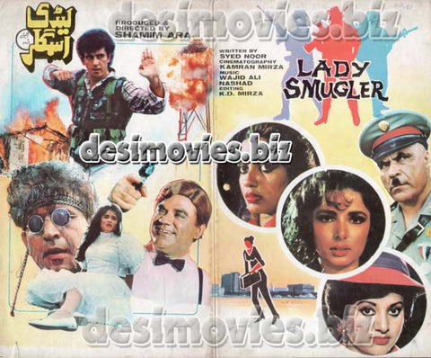 Lady Smuggler (1987) Lollywood Original Booklet