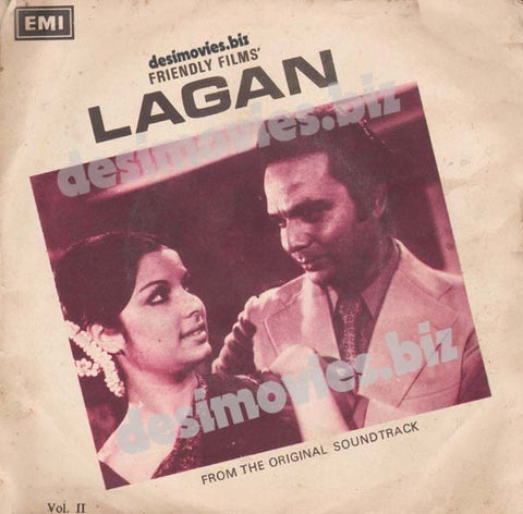Lagan (1981) - 45 Cover