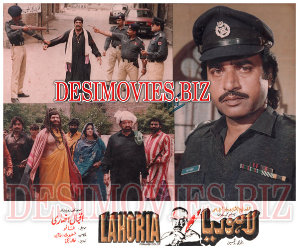 Lahoria (1997) Lobby Card Still