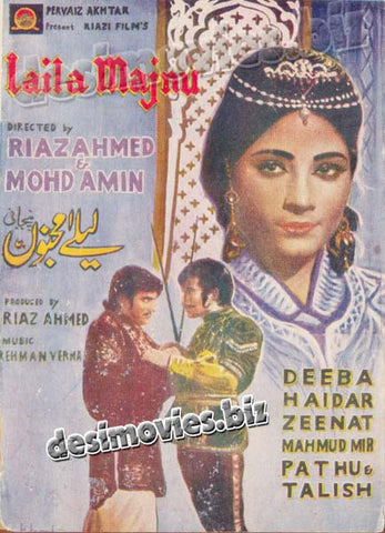 Laila Majnu (1973)  Lollywood Original Booklet