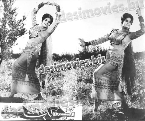 Lakkha (1978) Lollywood Lobby Card Still 2