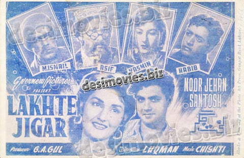Lakht e Jigar (1956)  Lollywood Original Booklet