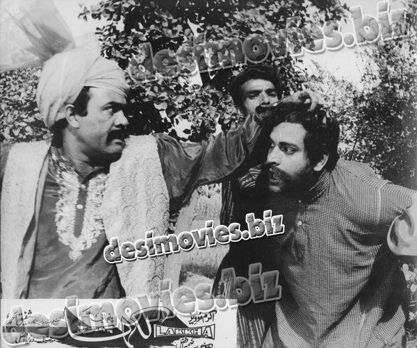 Lakkha (1978) Lollywood Lobby Card Still 3