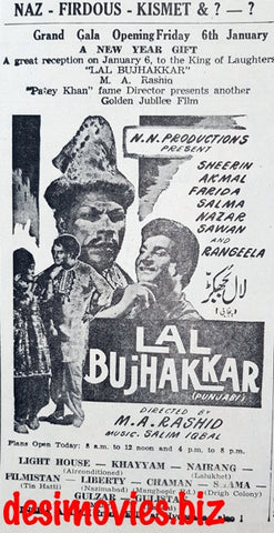 Lal Bhujakar (1968) Press Ad (1) - Opening Soon - Karachi 1967