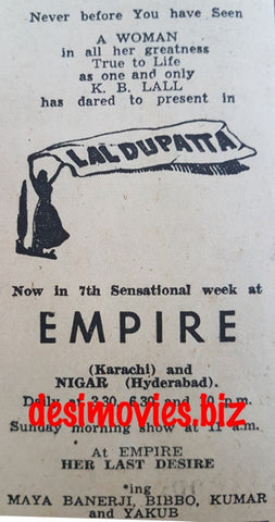 Lal Dupatta (1948) Press Advert