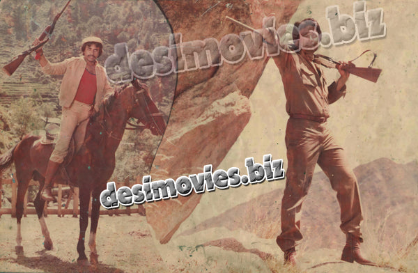lazawal (1984) Lollywood Lobby Card Still 5