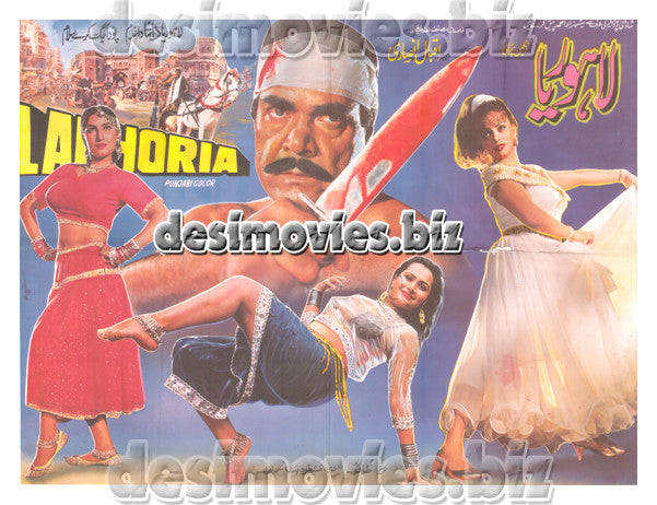 Lahoria (1997)  Lollywood Original Poster