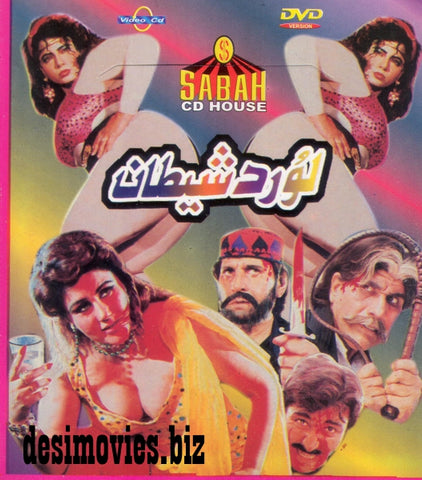Lour Da Shaitan (1996) - Mp4 (640 x 480) Complete Movie